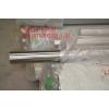石家庄316不锈钢工业焊管