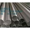 大量现货供应304不锈钢焊管、方管、异形管、非定尺定制
