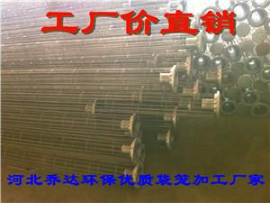 黄石文氏管|除尘袋笼文氏管|佛山文丘里管厂家直销
