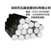 材质保证303CU不锈钢方棒 易车不锈钢方钢