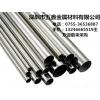 供应310S不锈钢无缝管 耐高温无缝管