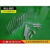 深圳毛细管厂家:304软态毛细管 316精密毛细管