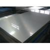 批发零售生产超薄铝管 3003纯铝管6061超薄铝管质量保证