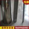 【金荣发金属】供应304不锈钢毛细管 304不锈钢管