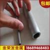 医用级不锈钢精密毛细管 304硬态卫生级毛细小管