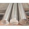 库存现货 316材质各种规格不锈钢棒 专业精密不锈钢棒