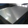 深圳厂家304不锈钢板材质规格齐全可非标定做欢迎电询