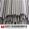 生产销售 大口径316无缝不锈钢管 小口径薄壁不锈钢管