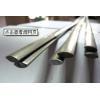 供应304不锈钢椭圆棒 材质规格齐全非标定做品质保证