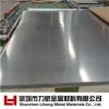 热销冷轧板 316不锈钢薄板 拉丝不锈钢板