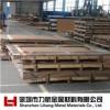 耐高温316不锈钢板 316不锈钢中厚板 不锈钢热轧板