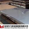 供应进口 镀金316不锈钢板 316古铜彩色不锈钢板