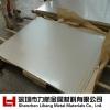 供应力航不锈钢板 冷轧拉丝抛光 304不锈钢板加工