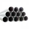 工业石油专业316不锈钢大号石油管道304不锈钢流体管运输管