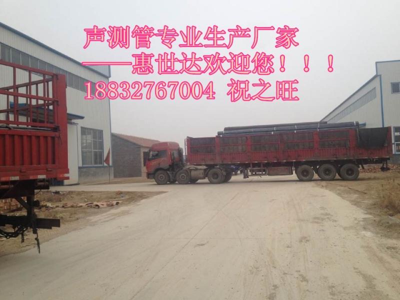 上海声测管厂家+现货