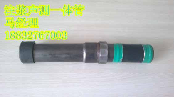 合肥声测管厂 合肥声测管