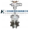 电动刀闸阀PZ973H-16C 对夹式铸钢材质电动浆液阀污水管道阀门
