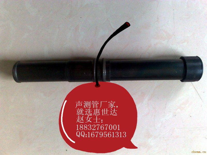 上海声测管哪家便宜+上海声测管现货+上海浦东声测管报价