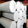 上海1050纯铝棒 板 带  管材
