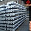 【上海焱狄】1070铝-纯铝棒