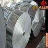 1A80铝合金-铝管