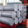 上海1050A铝板/铝棒/铝管现货供应