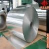 1A93铝合金-铝管-化学成分-价格