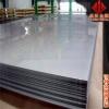 上海1060铝棒用途-性能