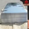 【铝棒】1A97铝棒铝合金规格