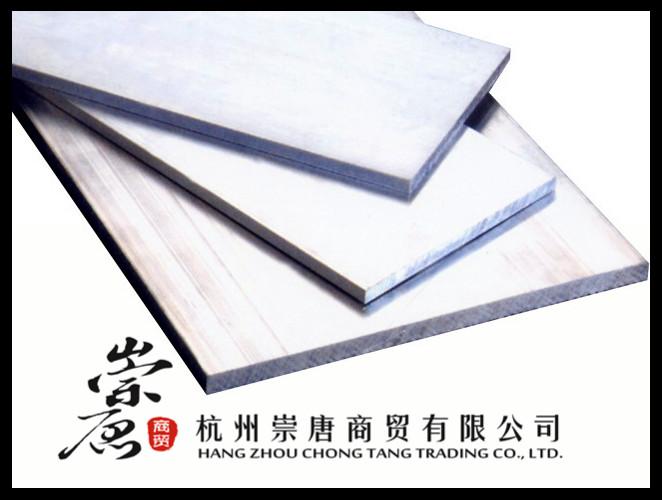 2A12T4铝合金板合金铝管 批发铝板 铝棒 铝管零售 崇唐
