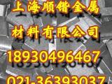 上海纯铁扁钢上海纯铁炉料扁钢上海添炉用纯铁扁钢