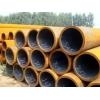 大口径无缝钢管/流体无缝钢管价格/厂家直销/规格齐全