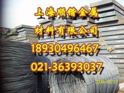 上海纯铁管上海电工纯铁管上海纯铁无缝管-上海顺锴纯铁