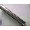 303不锈钢管/无缝管/装饰管/抛光管