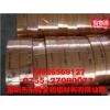 供应进口耐磨C17000铍铜带|耐高温铍铜棒|镜面铍铜板