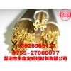超大直径拉制无缝H90黄铜管/金牌厂家