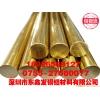 1/2H半硬态H59黄铜棒/易焊接/厂家直销