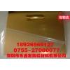 苏州供应H59黄铜管|镜面黄铜板|耐磨黄铜线