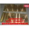 郑州供应高铜量磷铜板|QSn6.5-0.4磷青铜棒