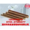 QSn6.5-0.1磷铜棒/高弹性C5191磷铜棒