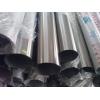 供应福建义乌国产进口不锈钢管,不锈钢板,不锈钢型材