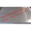 供应耐高温镜面不锈钢板 不锈钢卷板