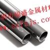 济南供应302不锈钢装饰管/不锈钢毛细管/规格齐全