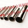 饮用水管道专用316不锈钢管/防侵蚀性