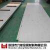 供应酒店专用板材 310S耐高温不锈钢板 规格齐全 可零售