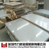 厂家直销316不锈钢板 306L冲压花纹板 宝钢不锈钢板