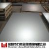 304L无指纹不锈钢板 不锈钢拉丝板 佛山不锈钢板厂家