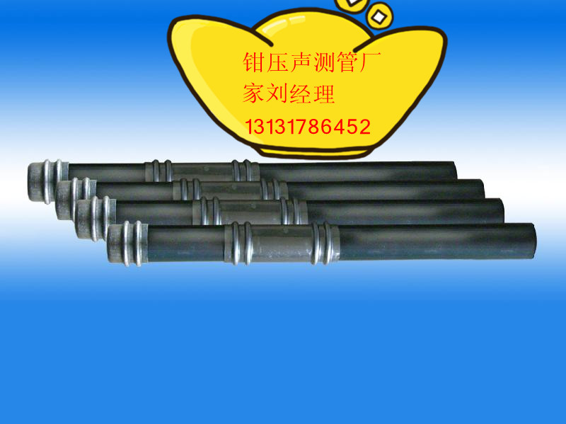 桥梁液压声测管+厂家+价格+哪里卖+多少钱