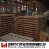 宝钢304H不锈钢工业板 304不锈钢卷板 试产免费