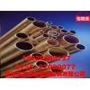 深圳热销不易折弯黄铜管,黄铜六角管,质量可靠